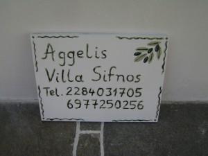 aggelis villa sifnos 41